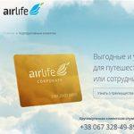 Air Life