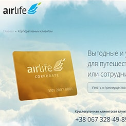 Airlife site